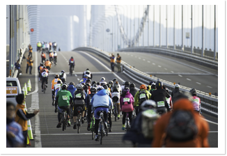 A massive cycling event featuring a famous expressway and spectacular islands